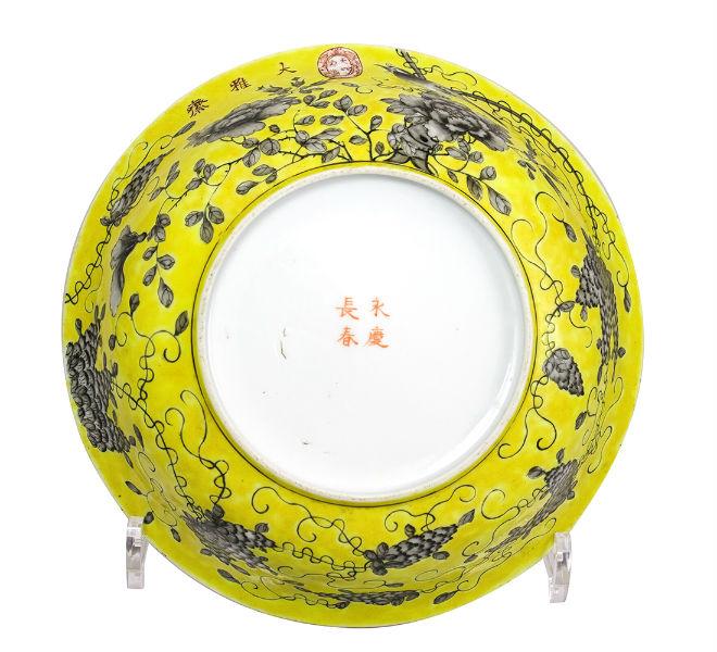 Collectionneurs : comprendre la porcelaine chinoise dans l'art asiatique